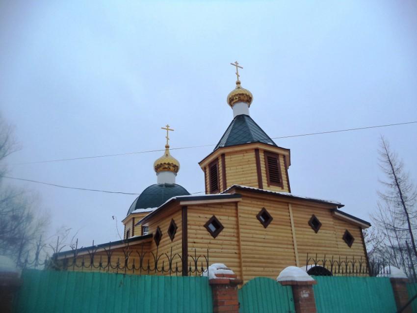 Церковь Александра Невского (старая), Хабаровск