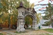 Никольский мужской монастырь - Самара - Самара, город - Самарская область