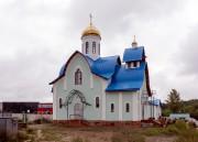 Красногвардейский район. Андрея Первозванного, церковь