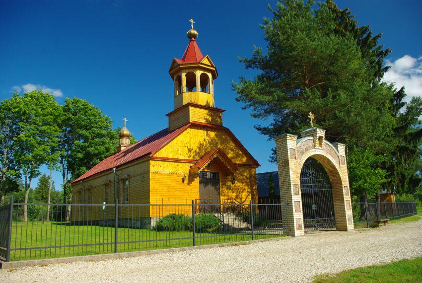 Старообрядческая моленная Успения Пресвятой Богородицы, Виляны