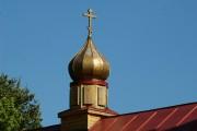 Старообрядческая моленная Успения Пресвятой Богородицы - Виляны - Вилянский край - Латвия