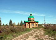Часовня Петра и Павла - Кокшарка - Бабушкинский район - Вологодская область