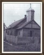 Старообрядческая моленная Покрова Пресвятой Богородицы - Энджели - Крустпилсский край - Латвия