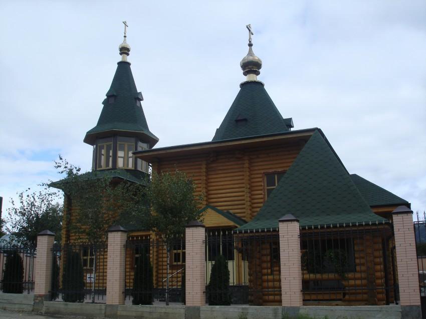 Церковь Трёх Святителей, Горячеводский