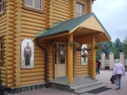 Церковь Трёх Святителей - Горячеводский - Пятигорск, город - Ставропольский край