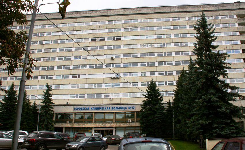 Часовня Пантелеимона Целителя при Городской Клинической Больнице №12, РњРѕСЃРєРІР°