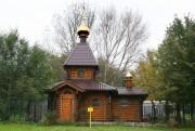 Церковь Иоанна, архиепископа Рижского в Алтуфьеве - Алтуфьевский - Северо-Восточный административный округ (СВАО) - г. Москва