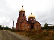 Кошкинский