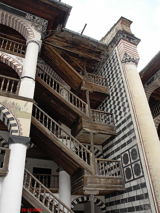 Рильский монастырь, Рилски-Манастир