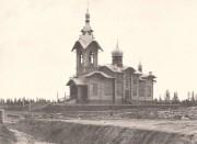 Исакогорка. Сергия Радонежского, церковь