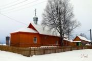 Церковь Троицы Живоначальной - Удимский - Котласский район и г. Котлас - Архангельская область
