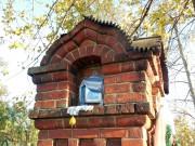 Часовенный столб - Казыли (Русские Казыли) - Пестречинский район - Республика Татарстан