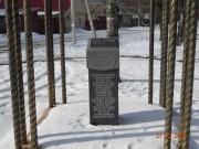 Неизвестная часовня - Вязьма - Вяземский район - Смоленская область
