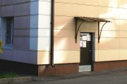 Часовня Луки (Войно-Ясенецкого) при Городской Клинической Больнице №52 - Щукино - Северо-Западный административный округ (СЗАО) - г. Москва