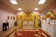 Неизвестная молитвенная комната при детском доме-интернате для детей с ограниченными возможностями №28 - Западное Дегунино - Северный административный округ (САО) - г. Москва