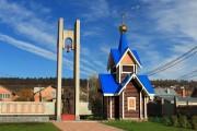 Часовня Александра Невского - Фёдоровка - Тольятти, город - Самарская область
