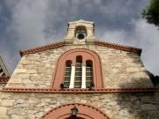 Церковь Николая Чудотворца - Афины (Αθήνα) - Аттика (Ἀττική) - Греция