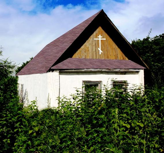 Церковь Феодоровской иконы Божией Матери, Волочаевка 1-я
