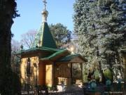 Храм-часовня Пантелеимона Целителя - Кисловодск - Кисловодск, город - Ставропольский край