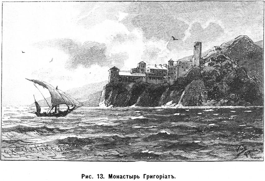 Монастырь Григориат, Афон (Ἀθως)