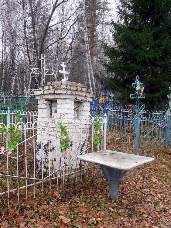 Часовенный столб, Болгар