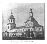 Церковь Николая Чудотворца - Лебяжье - Лебяжский район - Кировская область