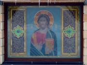 Церковь Петра и Февронии на Стара-Загоре - Самара - Самара, город - Самарская область