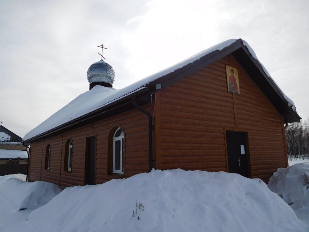 Церковь Пантелеимона Целителя в Малом Кузьмине, Брянск