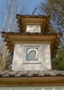 Спас-Угол. Корсунской иконы Божией Матери, часовня