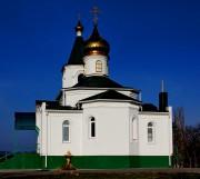 Церковь Троицы Живоначальной - Ягодинка - Октябрьский район - Ростовская область