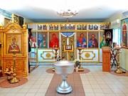 Волгоград. Александра Невского и Кира и Иоанна при клинической больнице №15, церковь
