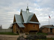 Церковь Флора и Лавра - Фроловское - Козельский район - Калужская область