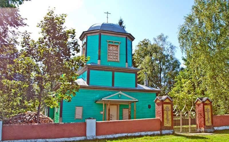Церковь Космы и Дамиана, Городок