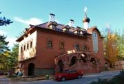 Домовая церковь Александра Невского - Портпосёлок - Тольятти, город - Самарская область