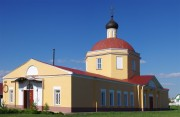 Церковь Воскресения Христова - Воскресенка - Волжский район - Самарская область