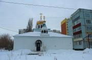 Церковь Пантелеимона Целителя - Сухая Самарка - Самара, город - Самарская область