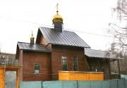 Церковь Спиридона Тримифунтского - Фили-Давыдково - Западный административный округ (ЗАО) - г. Москва