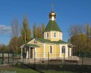 Церковь Николая Чудотворца в Новожанове - Харьков - Харьков, город - Украина, Харьковская область