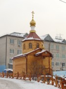 Часовня Спиридона Тримифунтского - Облучье - Облученский район - Еврейская автономная область