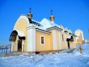 Церковь Сергия Радонежского - Минск - Минск, город - Беларусь, Минская область