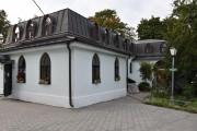 Орехово-Борисово Северное. Богоявления Господня в Царицыне, крестильный храм