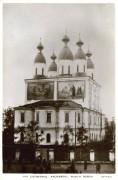 Архангельск. Троицы Живоначальной, кафедральный собор