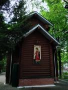 Церковь Стефана Архидиакона при Царицынском центре соцобслуживания - Царицыно - Южный административный округ (ЮАО) - г. Москва