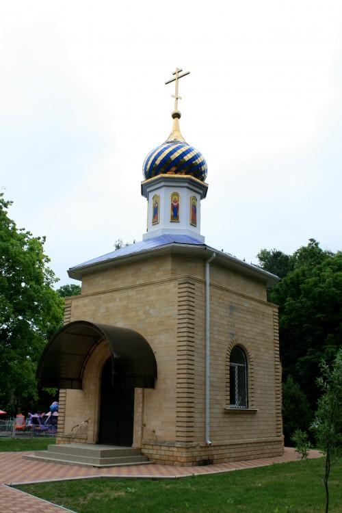 Часовня Иоанна (Восторгова), Новоалександровск