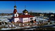 Круглолесское. Михаила Архангела, церковь