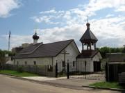 Минск. Владимира равноапостольного, церковь