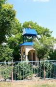 Церковь Покрова Пресвятой Богородицы - Нины - Советский район - Ставропольский край