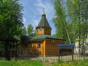 Церковь Даниила Московского в Метрогородке - Метрогородок - Восточный административный округ (ВАО) - г. Москва