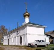 Большое Мокрое. Смоленской иконы Божией Матери, церковь