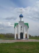 Часовня Петра и Февронии - Жайск - Вачский район - Нижегородская область